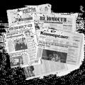 Читайте газеты