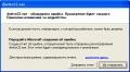 drwtsn32-exe-obnaruzhena-oshibka.gif