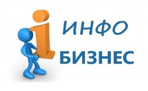 infobusiness.jpg