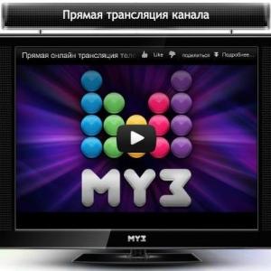 MUZ-TV online.jpg